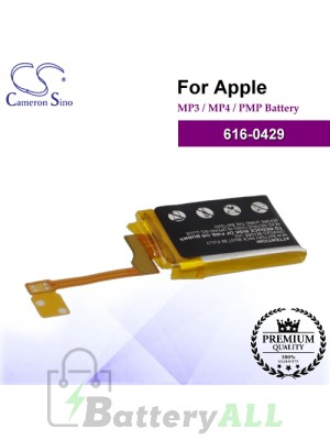 CS-IPSF3SL For Apple Mp3 Mp4 PMP Battery Model 616-0429