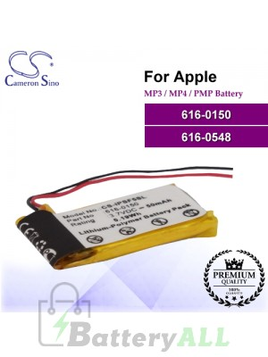 CS-IPSF5SL For Apple Mp3 Mp4 PMP Battery Model 616-0150 / 616-0548