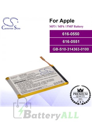 CS-IPT4SL For Apple Mp3 Mp4 PMP Battery Model 616-0550 / 616-0551 / GB-S10-314363-0100