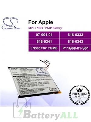 CS-IPT8SL For Apple Mp3 Mp4 PMP Battery Model 07-001-01 / 616-0333 / 616-0341 / 616-0343 / LN3657361YGMB / P11G68-01-S01