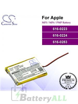 CS-NANOSL For Apple Mp3 Mp4 PMP Battery Model 616-0223 / 616-0224 / 616-0283