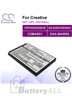 CS-BA0005SL For Creative Mp3 Mp4 PMP Battery Model 70PD000000039 / BA20603R69900 / CZMAB01 / DAA-BA0005