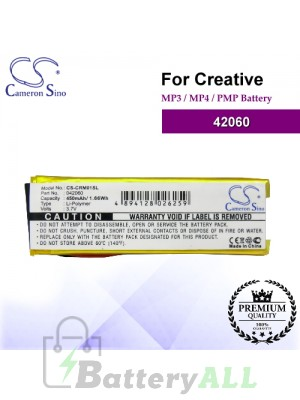CS-CRM01SL For Creative Mp3 Mp4 PMP Battery Model 42060