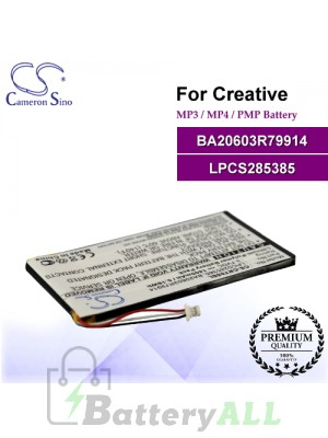 CS-CRT05SL For Creative Mp3 Mp4 PMP Battery Model BA20603R79914 / LPCS285385