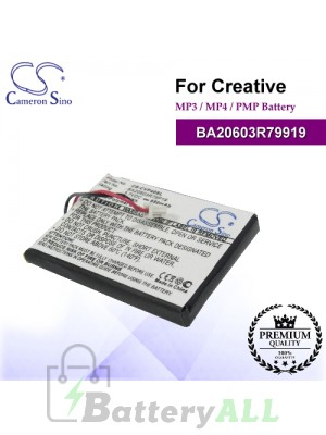 CS-CVP40SL For Creative Mp3 Mp4 PMP Battery Model BA20603R79919