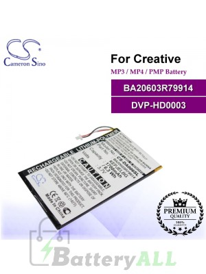 CS-DA006SL For Creative Mp3 Mp4 PMP Battery Model BA20603R79914 / DVP-HD0003