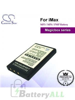 CS-IM350SL For iMax Mp3 Mp4 PMP Battery Fit Model Magicbox series