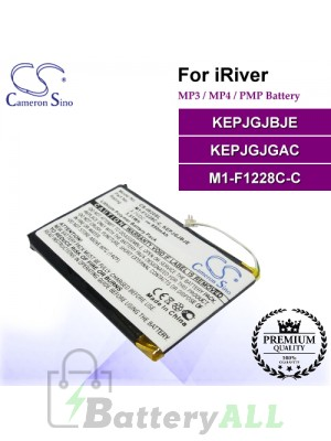 CS-IR20SL For iRiver Mp3 Mp4 PMP Battery Model KEPJGJBJE / KEPJGJGAC / M1-F1228C-C