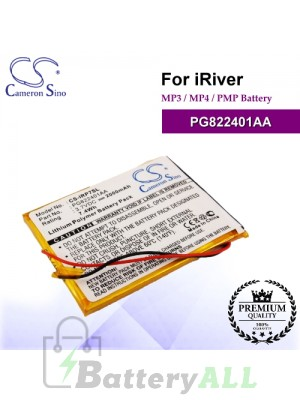 CS-IRP7SL For iRiver Mp3 Mp4 PMP Battery Model PG822401AA