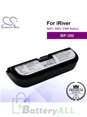 CS-PM140SL For iRiver Mp3 Mp4 PMP Battery Model iBP-300