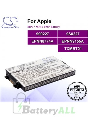 CS-XM2SL For Pioneer Mp3 Mp4 PMP Battery Model 990227 / 9S0227 / EPNN8774A / EPNN9155A / TXMBT01