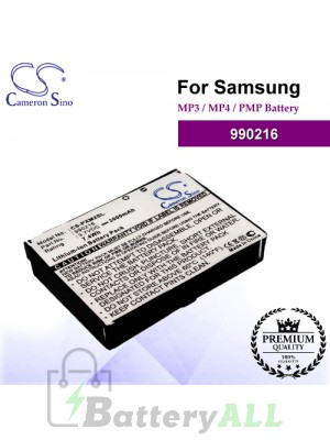 CS-PXM2SL For Samsung Mp3 Mp4 PMP Battery Model 990216