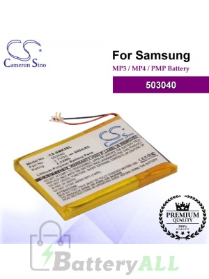 CS-SMK5SL For Samsung Mp3 Mp4 PMP Battery Model 503040