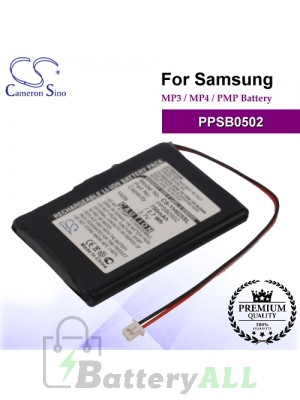 CS-YH925SL For Samsung Mp3 Mp4 PMP Battery Model PPSB0502