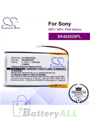 CS-SNS703SL For Sony Mp3 Mp4 PMP Battery Model SK402035PL