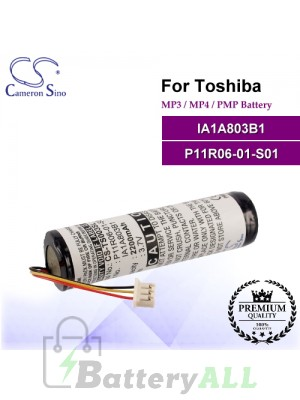 CS-TS003SL For Toshiba Mp3 Mp4 PMP Battery Model IA1A803B1 / P11R06-01-S01