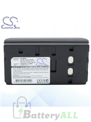 CS Battery for HP C3059A / HP Deskjet 340 350 DeskWriter 310 320 340 Battery NP55
