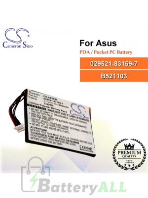 CS-A620SL For Asus PDA / Pocket PC Battery Model 029521-83159-7 / B521103