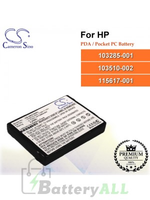CS-AR2100SL For HP PDA / Pocket PC Battery Model 103285-001 / 103510-002 / 115617-001