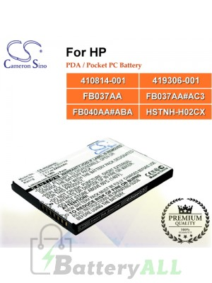 CS-HIQ200SL For HP PDA / Pocket PC Battery Model 410814-001 / 419306-001 / FB037AA / FB037AA#AC3 / FB040AA#ABA / HSTNH-H02CX