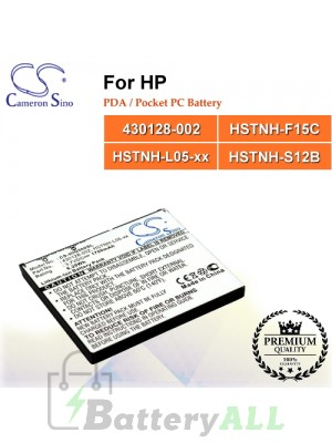 CS-HIQ300SL For HP PDA / Pocket PC Battery Model 430128-002 / HSTNH-F15C / HSTNH-L05-xx / HSTNH-S12B