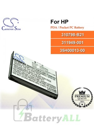 CS-IP2100SL For HP PDA / Pocket PC Battery Model 310798-B21 / 311949-001 / 35H00013-00