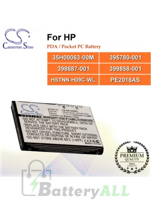 CS-RX1950SL For HP PDA / Pocket PC Battery Model 35H00063-00M / 395780-001 / 398687-001 / 399858-001 / HSTNN-H09C-WL / PE2018AS