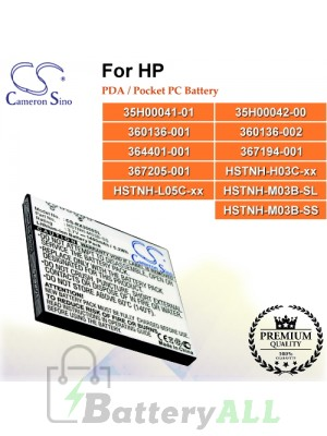 CS-RX3000SL For HP PDA / Pocket PC Battery Model 35H00041-01 / 35H00042-00 / 360136-001 / 360136-002 / 364401-001 / 367194-001 / 367205-001 / HSTNH-H03C-xx / HSTNH-L05C-xx / HSTNH-M03B-SL / HSTNH-M03B-SS