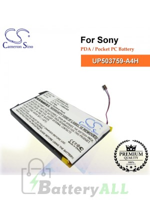 CS-N600CSL For Sony PDA / Pocket PC Battery Model UP503759-A4H