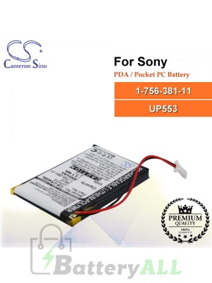 CS-UX40SL For Sony PDA / Pocket PC Battery Model 1-756-381-11 / UP553