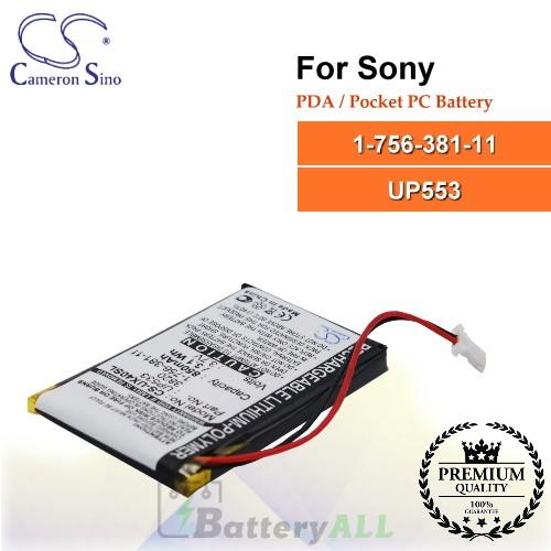 CS-UX40SL For Sony PDA / Pocket PC Battery Model 1-756-381-11 / UP553