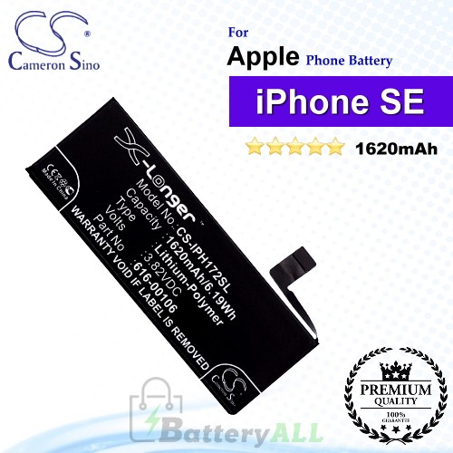 CS-IPH172SL For Apple Phone Battery Model 616-00106 / 616-00107 For iPhone SE