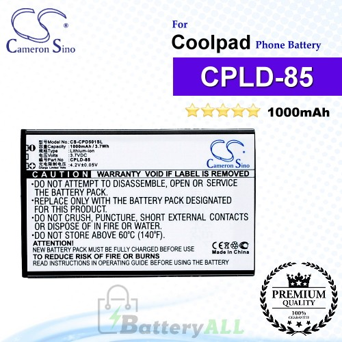 CS-CPD501SL For Coolpad Phone Battery Model CPLD-85