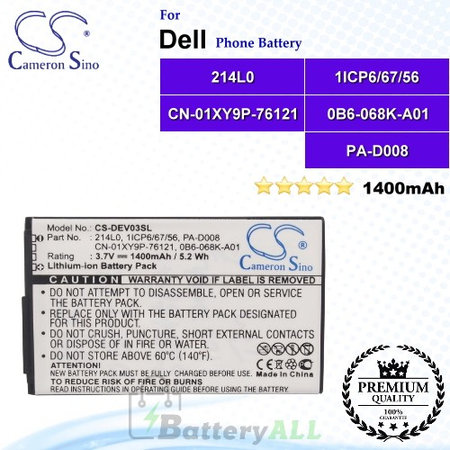 CS-DEV03SL For Dell Phone Battery Model 214L0 / 1ICP6/67/56 / CN-01XY9P-76121 / 0B6-068K-A01 / PA-D008