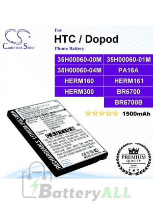 CS-AP6700SL For HTC / Dopod Phone Battery Model 35H00060-00M / 35H00060-01M / 35H00060-04M / BA S100 / BTR6700 / BTR6700B / HERM160 / HERM161 / HERM300 / PA16A