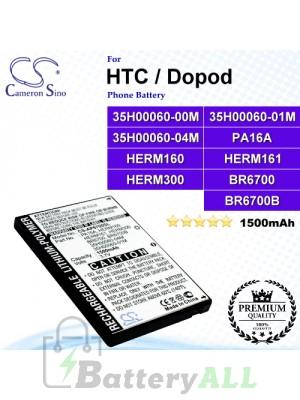 CS-AP6700SL For HTC / Dopod Phone Battery Model 35H00060-00M / 35H00060-01M / 35H00060-04M / BA S100 / BTR6700 / BTR6700B / HERM160 / HERM161 / HERM300 / PA16A