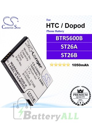 CS-C500SL For HTC / Dopod Phone Battery Model BTR5600B / ST26A / ST26B