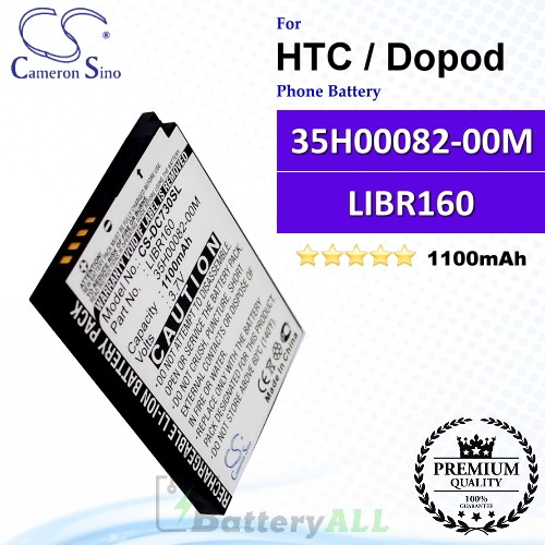 CS-DC730SL For HTC / Dopod Phone Battery Model 35H00082-00M / LIBR160