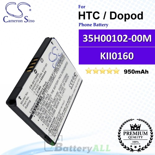 CS-DC750SL For HTC / Dopod Phone Battery Model 35H00102-00M / KII0160