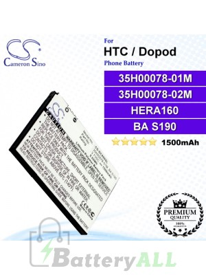 CS-DC800SL For HTC / Dopod Phone Battery Model 35H00078-01M / 35H00078-02M / HERA160