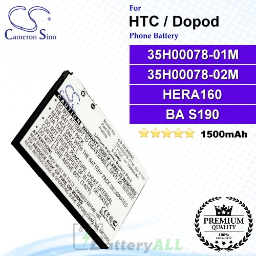 CS-DC800SL For HTC / Dopod Phone Battery Model 35H00078-01M / 35H00078-02M / HERA160