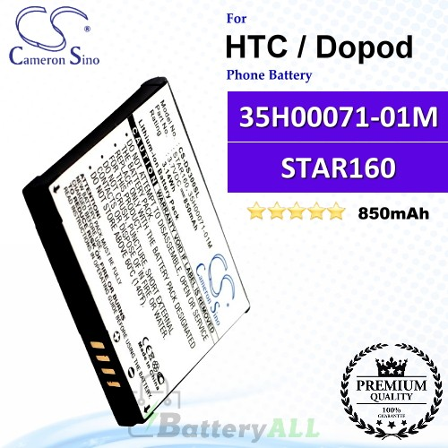 CS-DS300SL For HTC / Dopod Phone Battery Model STAR160