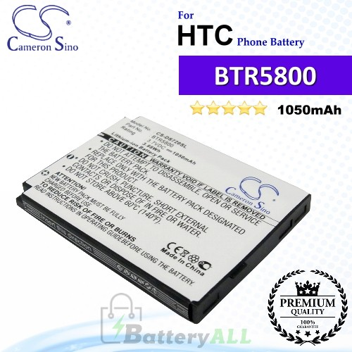 CS-DS720SL For HTC Phone Battery Model BTR5800
