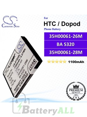 CS-DTS4SL For HTC / Dopod Phone Battery Model 35H00061-26M / BA S320