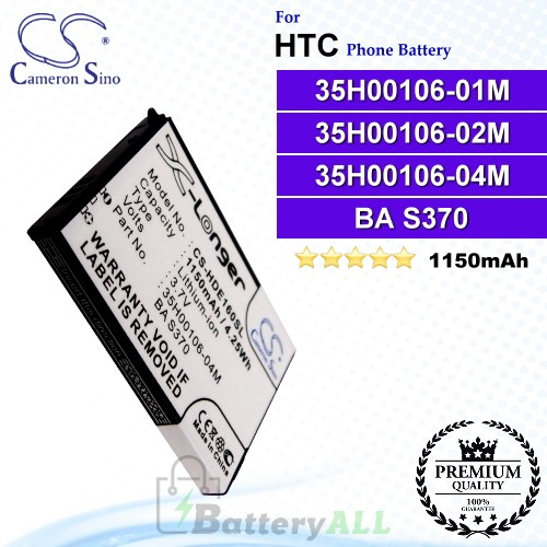 CS-HDE160SL For HTC Phone Battery Model 35H00106-01M / 35H00106-02M / BA S370 / DREA160
