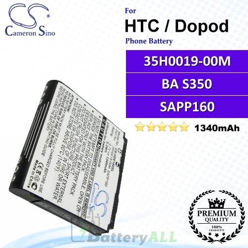 CS-HDE180SL For HTC / Dopod Phone Battery Model 35H0019-00M / BA S350 / SAPP160