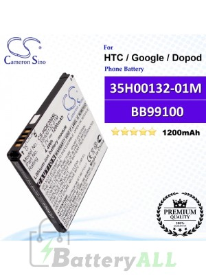 CS-HDE200SL For HTC / Dopod / Google Phone Battery Model 35H00132-01M / BB99100