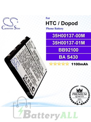 CS-HDM55SL For HTC / Dopod Phone Battery Model 35H00137-00M / 35H00137-01M / BA S430 / BB92100