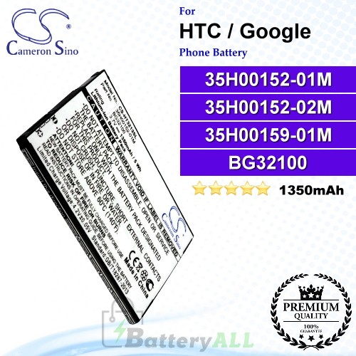 CS-HT3213SL For HTC / Google Phone Battery Model 35H00152-01M / 35H00152-02M / 35H00159-01M / BA S520 / BG32100