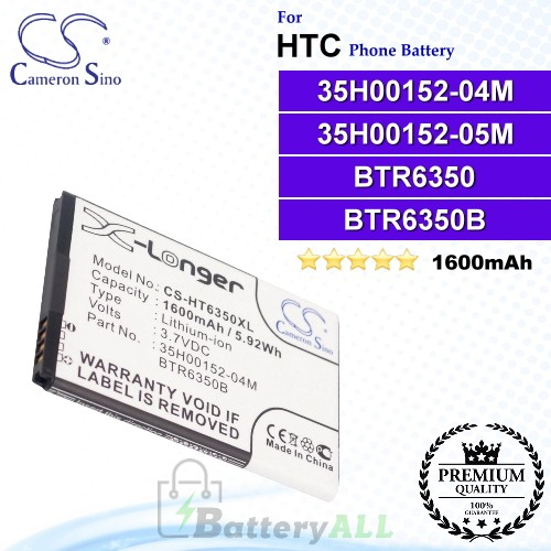 CS-HT6350XL For HTC Phone Battery Model 35H00152-04M / 35H00152-05M / BTR6350 / BTR6350B